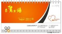 2011年台历封面