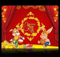 2011兔年喜庆模板下载