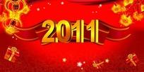 2011春节喜庆素材