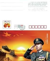 边防部队新年明信片 邮政贺卡设计