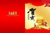 2011春节贺卡设计
