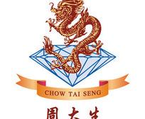 矢量香港周大生珠宝标志