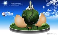 蛋壳中孵化出的绿色地球创意素材