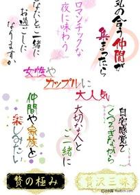 手绘pop字体 日本pop字体