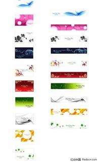 韩国唯美矢量花纹图片素材