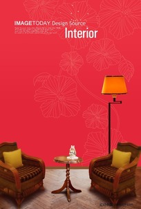 中式客厅沙发茶几特写图片
