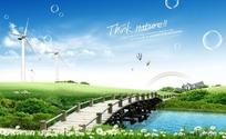 小桥流水绿色自然风景素材