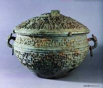 古代青铜艺术珍品雕刻纹样的带环铜罐