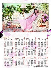 2011年美女挂历日历