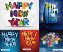 立体新年快乐