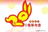 2011年春节创意图标