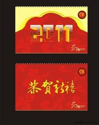 2011兔年台历封面矢量图