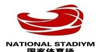 中国国家体育场标志 国家体育馆logo