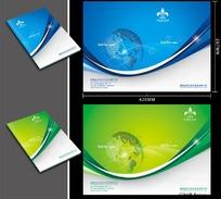 科技企业画册封面