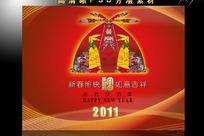 2011年兔年春节海报素材模板