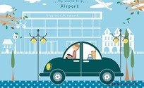 travel7 机场——旅行的开始