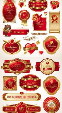 浪漫情人红色标签矢量素材