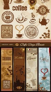咖啡与图腾矢量素材