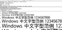 08SeoulNamsan M(08首尔南山体 M)OTF版