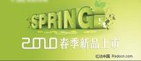 春季新品上市吊旗