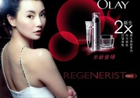 张曼玉代言欧莱雅OLAY化妆品广告PSD分层素材