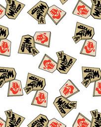 日本素材文字图案底纹1