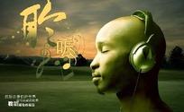 聆听音乐图片素材