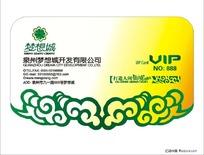 泉州梦想城开发有限公司的VIP卡