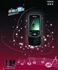 诺基亚音乐手机海报