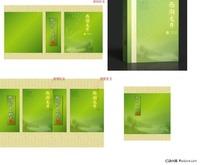 茶叶礼盒包装设计春风玉茗