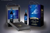 蓝莓酒包装效果图