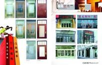 门业样本画册设计