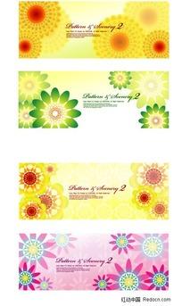 4款活泼明丽花卉背景