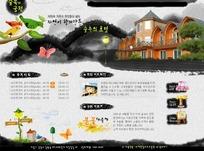 中国风别墅地产网页