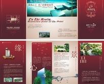 都市兰亭二期房地产宣传四折页设计