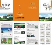 公园七号房地产宣传四折页设计