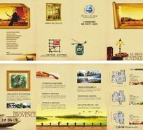 金桥国际公馆四折页设计