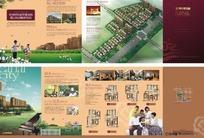 奈河湾四折页广告设计