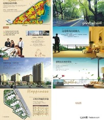 南昌楼书广告设计