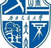 西南交通大学校徽