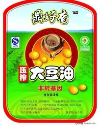 大豆油包装PSD