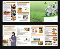 五星级酒店商务餐饮月刊画册