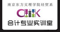经贸系会计logo