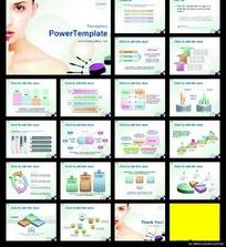 美容PPT模板 美容PPT背景图片下载