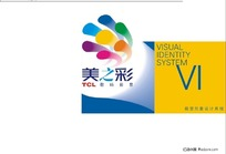 TCL美之彩数码-VIS封面