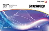 动感IT电子商务科技产品封面背景