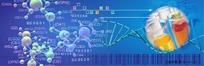 科学分子结构素材