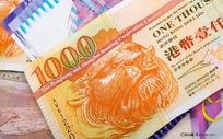 1000元港币特写