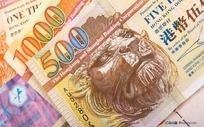 港币500纸币