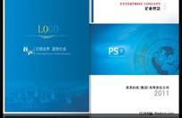 蓝色科技地球画册封面设计模板psd下载
